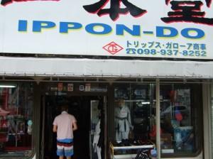 Ippon-do