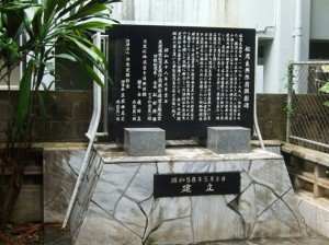 Matsumora-Kosaku-monument