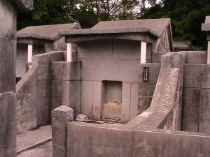 Motobu-Choki-haka